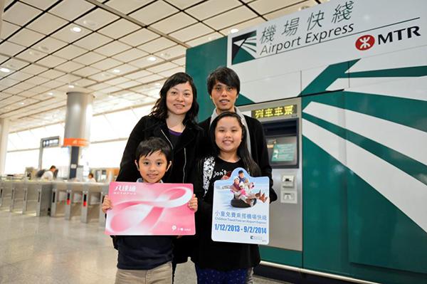 港鐵小童聖誕節新年跨年免費搭乘機場快綫
