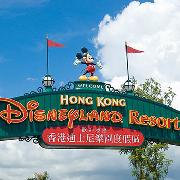 香港迪士尼樂園两日門票