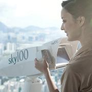天際SKY100香港觀景台(電子票)