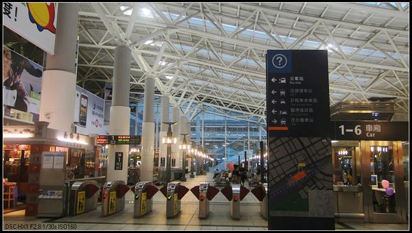 高雄坐高鐵到台北 高雄到台北高鐵 高雄到台北 高雄台北高鐵 高雄至台北 高雄台北