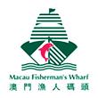 澳門漁人碼頭logo