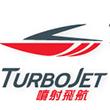噴射飛航logo