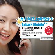 澳大利亞160MB上網電話卡(Lebara 3G)