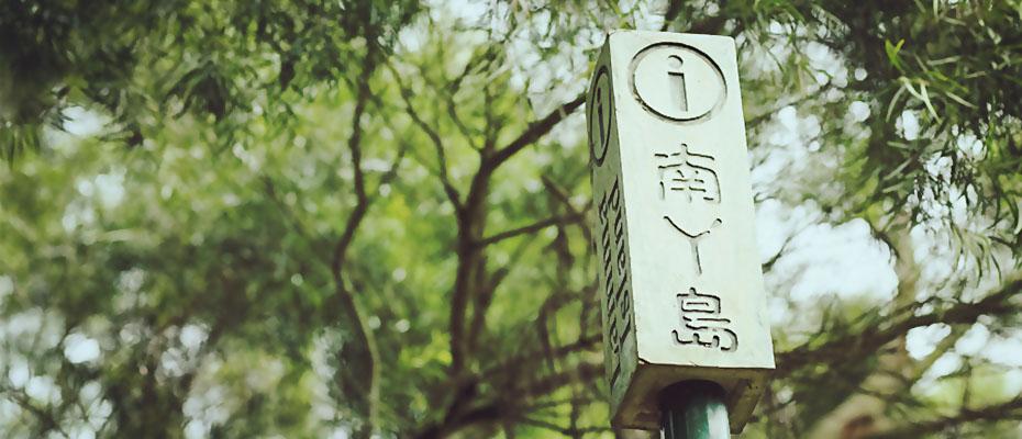 香港南丫島環島漁民文化村天虹海鮮一日遊,香港南丫島一日遊行程,香港南丫島旅遊
