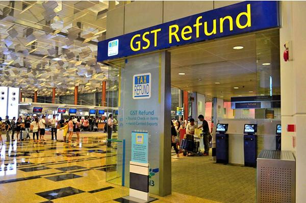 教你新加坡最簡單退稅步驟