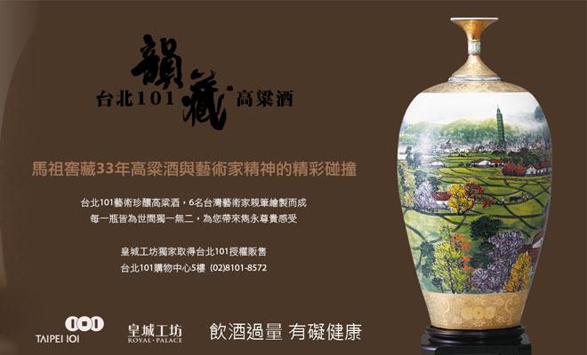 台北101購物中心文創店推薦
