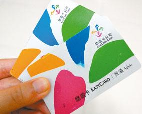 香港人購買台灣悠遊卡攻略