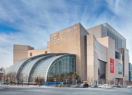 釜山Centum city購物中心