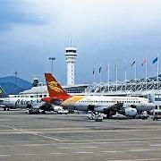 越南海防吉碑國際機場到海防市區酒店24小時接機服務