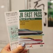 東日本5日周遊券長野新瀉地區(JR East Pass Nagano Niigata)