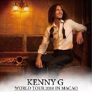 KENNY G WORLD TOUR 2018 IN MACAO(電子票)
