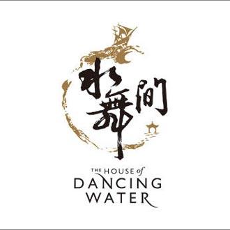 水舞間logo