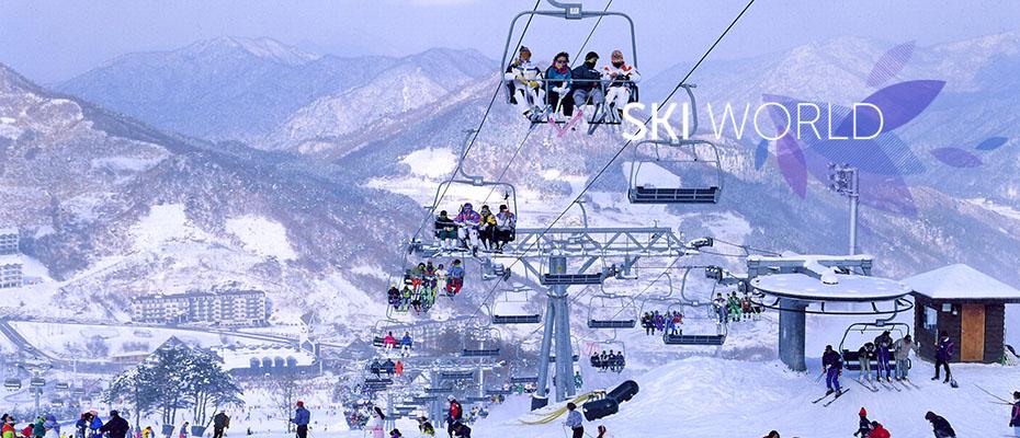 韓國洪川大明滑雪場滑雪一日遊,大明維瓦爾第公園滑雪樂園,洪川大明滑雪場一日遊預約,洪川大明滑雪場一日遊組團,大明維瓦爾第公園滑雪樂園官網,大明維瓦爾第公園滑雪樂園地址,大明維瓦爾第公園滑雪樂園電話,韓國洪川大明滑雪場,韓國滑雪場,韓國洪川大明滑雪場,韓國滑雪團,韓國旅遊