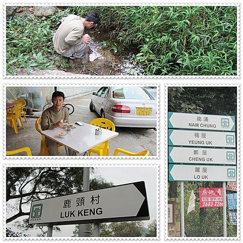 香港三大熱門露營地 香港露營地 香港露營地推薦 香港露營好去處 露營地點 香港露營場地 香港露營600