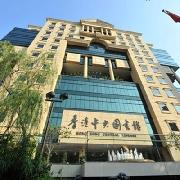 香港中央圖書館開放時間及交通指南