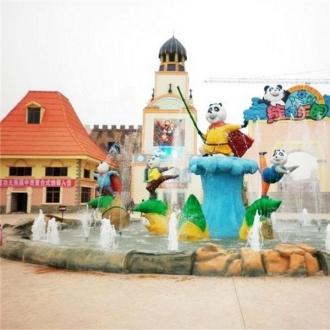 閬中熊貓樂園