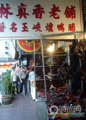 【曼谷】曼谷唐人街的美食地圖