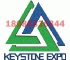 2016中東(阿布紮比)國際泵、閥門、管道、壓縮機及配件展覽會