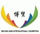 2015年韓國國際畜牧業展覽會