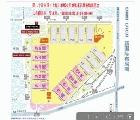 2015年8月上海墻紙布藝地毯暨家居軟裝飾展覽會