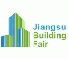 2015第三屆江蘇國際綠色建築展