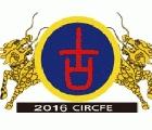 2016第十三屆中國(北京)國際紅木古典家具博覽會