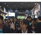 2016第十七屆中國(廣州)國際金融博覽會