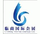 2016中國北方(臨沂)廚具暨酒店用品博覽會