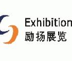 2014第十二屆蘇州國際工業博覽會