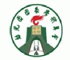 第十屆湖南省幼兒園園長高端學術年會