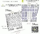 2016蘇州海峽兩岸養生博覽會