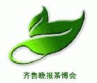 2015第九屆中國北方(沈陽)茶博會暨紫砂藝術節