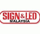 2015馬來西亞廣告與數碼印刷展