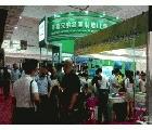 2016第四屆中國(鄭州)國際節水灌溉及溫室設備展覽會