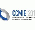 2016中國(常州)國際裝備制造業博覽會