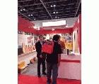 2016年中東迪拜五大行業展The Dubai BIG5 show