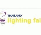 2015年泰國國際照明展覽會