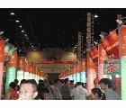 2016鄭州糖酒會