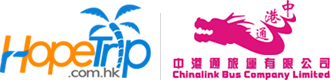 HopeTrip-中港通旅運有限公司